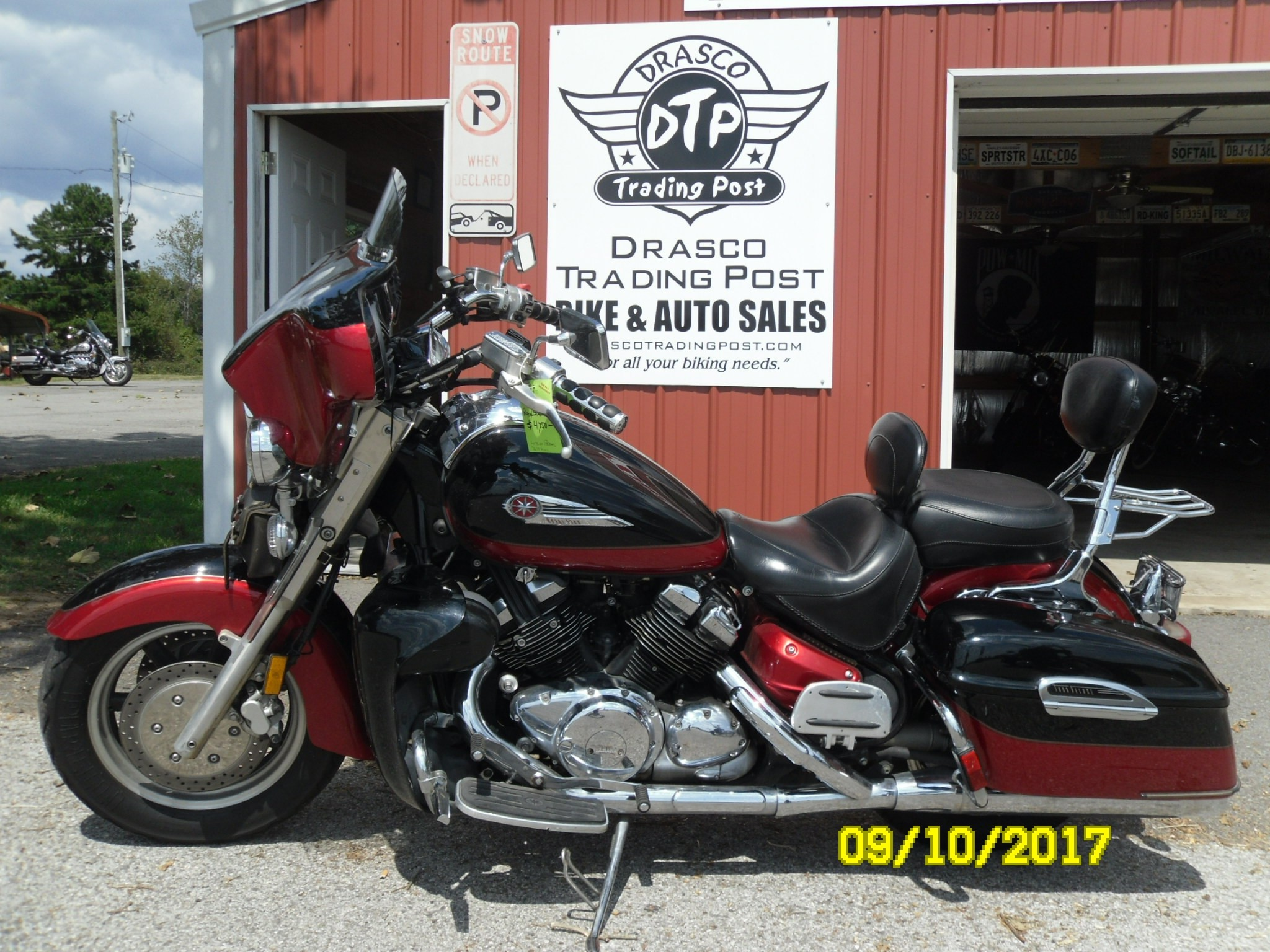 2005 Yamaha Royal Star Tour Deluxe $3,999.00 - Pre-Owned